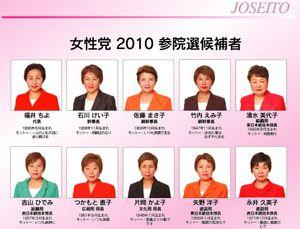 Josei2