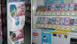 Japaneseusedpantiesvendingmachine