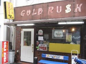 00gold_rush