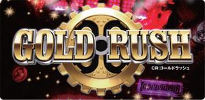 00goldrush