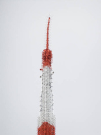 000tower