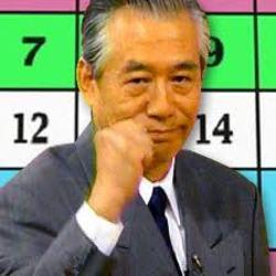 000kiyoshi