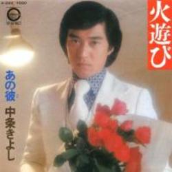 0000kiyoshi_2
