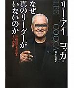 0000cocca_4