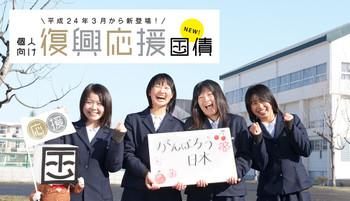 0000_kokusai_2