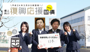 0000_kokusai2