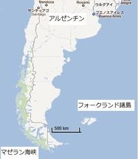 0000forkland_island