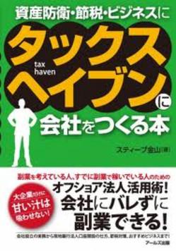 0000_haven