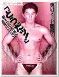 0000_shin_kase_2