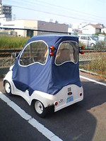 200pxmitsuoka_motors_micro_car