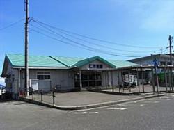 240pxnigata_sanbashi_at_nigata_stat