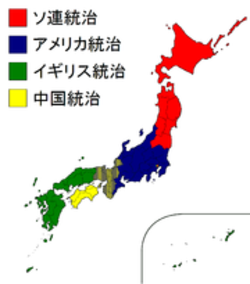 180pxdivideandrule_plan_of_japan