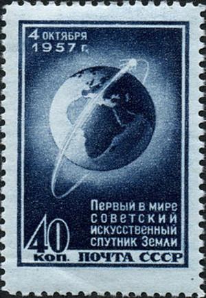 250pxsputnikstampussr_2