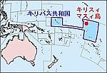 0000chrismas_island4_2