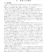 2013y02m09d_150302183_2