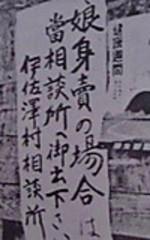 0000000000000isazawa