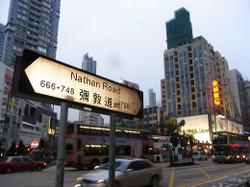 Hk_mong_kok_666_nathan_road_eveni_2