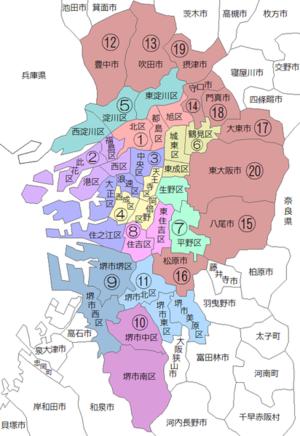 412pxosakato24ku_koso_02