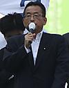 250pxyuji_yamamoto