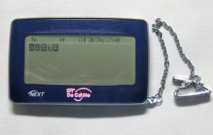 Pocketbell1